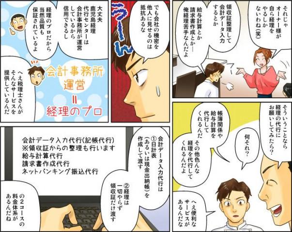 manga01-1